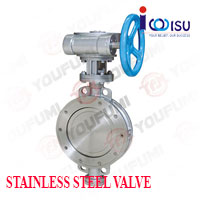 YOUFUMI TRIPLE ECCENTRIC WAFER BUTTERFLY VALVE