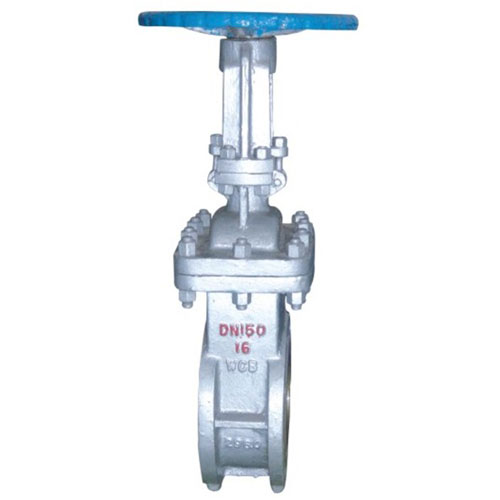 WAFER DISCHARGE GATE VALVE PRODUCT INTRODUCTION